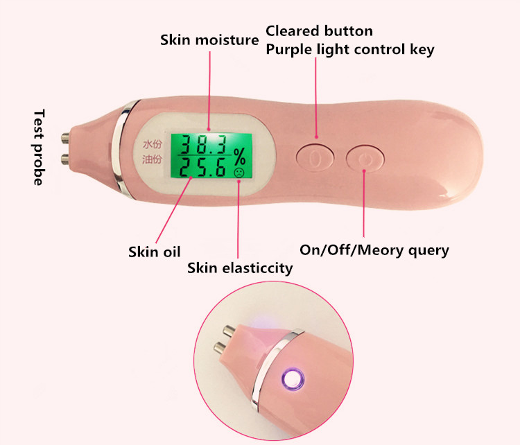 Facial Skin Analyzer Monitor 4 (2)