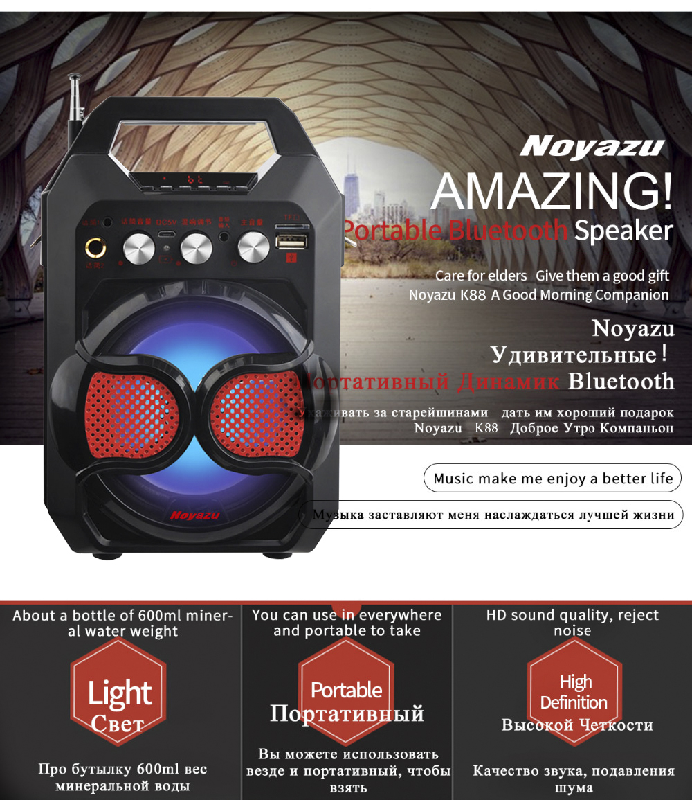 High Power Bluetooth Loudspeaker 2