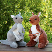 PP Cotton Australia Kangaroo Animal Doll Plush Cute Toys Car Pillow Baby Gift(China)