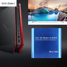 Mini 1080P Hd Player USB External Hdd Player With SD MMC Card Reader HOST OTG Support Mkv Hdmi Hdd Media Player