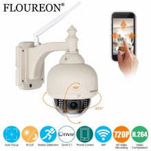 FLOUREON 4XZoom Outdoor 720 HD H.264 Compression Format P2P Technology 1MP PTZ Optical Zoom Dome Camera with TF card slot