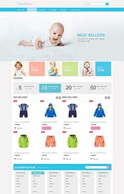 肖恩设计 健康清新 儿童服装护肤等通用