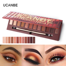 UCANBE Brand New 12 Colors Molten Rock Heat Eye Shadow Makeup Palette Shimmer Matte Nude Brown Red Warm Orange Eyeshadow Kits(China)