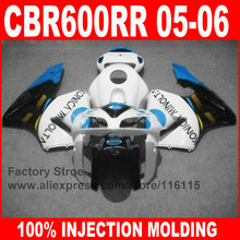 7gifts 100% Injection motorcycle parts for HONDA 2005 2006 CBR 600RR 05 06 CBR600RR fairings white KONICA bodywork fairing kits