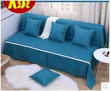 Thickening of folding sofa cover coverSofa towel cloth art sofa bed full cover full package general contracted and contemporary