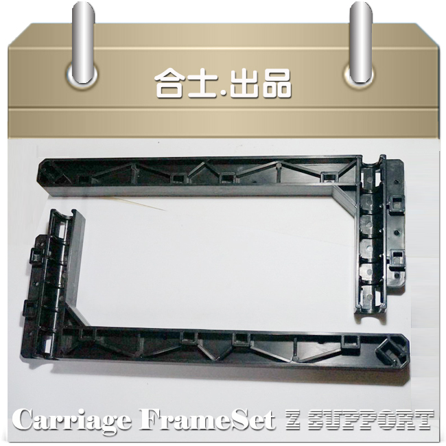 3D printer accessories MKBOT frame plastic Z shaft bracket 2 numbers NO.MP2417 stage arm support<br><br>Aliexpress