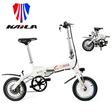"36V/8A, 240W, 14"", Front V Brake, Electric Folding Bicycle, Mini E Bike, Portable, Convenient, High-carbon Steel Frame."
