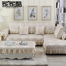 JIAJIAKU Brand Polyester Sofa Cover Lace Skirt Fabric Pad Cushion Anti-skid Luxury Quilted Mats Furniture Slipcover Pillow Case