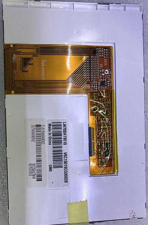 free shipping Original 7 inch LCD screen original model number: LW700AT9010<br>