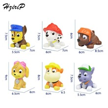 HziriP 2017 Mini Model Canine Patrol Dog Decoration Patrol Puppy Toy Baby Toys Animals Rubber Squeaky Classic Toys Kids Gifts