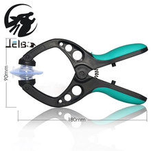 Buy Jelbo 1pc LCD Screen Opening Pliers Mobile Phone Repair Tool Suction Cup Pry Disassemble Tool iPhone iPad Samsung Hand Tools for $3.33 in AliExpress store