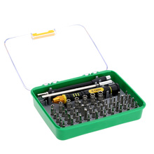 51 in 1 Professional Screwdriver Set Multi-functional Hand Repair Tools ferramentas eletrica for Smart Phone PC multi Tool Sets