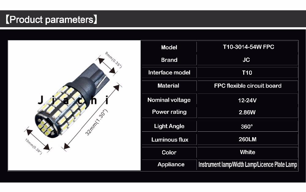 T10-3014-54W FPC -