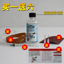 2015 new shoes glue adesivos Powerful special soft waterproof universal glue Rubber shoes Sticky Shoe Repair Cobbling(China)
