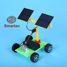Official smarian Primary school science and physics experimental toys DIY science and technology of small solar electric car p