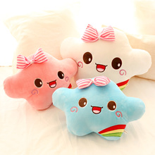 Drop shipping Lovely rainbow clouds couples pillow plush toys 40/50cm wholesale office cushion leaning baby doll girl gift