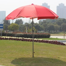 Umbrella Stand Outdoor Furniture Modern Umbrellas Stand Sunshade Stall Umbrella Beach Garden Umbrella Bases