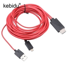 Kebidu 4M Micro USB to HDMI Adapter Video HDMI Cable For Samsung Galaxy S2 i9100 i9220 S2 N7000 S3 for HTC one for SONY Xperia(China)