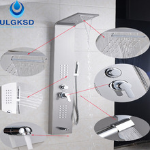 Ulgksd High Grade Thermostatic Bathroom Waterfall Rain Shower Column Jets Tub With Massage Shower Panel Spout Hand Shower Set