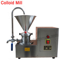 30-50kgs/h Capacity Homogenizer Colloid Mill Stainless Steel Wet/Dry Food Grinder Butter Sesame Soybean Processing Machine