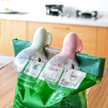 Multifunction Creative artifact cute duck head shape plastic rice shovel water bailer sealing clip scoop home kitchen spoons