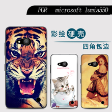Phone case For Microsoft Nokia Lumia 550 Phone Case Cute Cartoon High Quality Painted PC Hard Case Skin Back Cover Shell