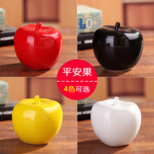 ceramic apple home decor crafts room wedding decoration handicraft ornament porcelain figurines christmas articles decorations(China)