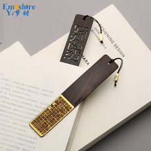 Creative Bookmarks High-end Business Gifts Chinese Style Wood Bookmarks Retro Red Wood Bookmarks Custom Personality LOGO M023(China)