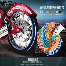 Hot Sell 16 Strips Wheel Sticker Reflective Rim Stripe Tape For Car Motorcycle Bike 16 17 18 inch(China)