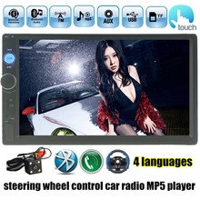 7 inch HD Touch screen 2 Din Double-DIN MP5 MP4 Player Car FM Radio 4 languages Bluetooth with reverse camera high quality