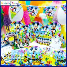 78pcs/lot Cartoon Mickey Mouse Party Decoration For Kids Birthday Party Setting Baby Shower Favors Quality Paper Set Supplies(China)