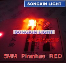 50pcs High Quality LED 5MM Piranha Red Round Super Flux Leds 4 pin Dome Wide Angle Super Bright Light Lamp For Car Light