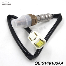 NEW SMP O2 OXYGEN SENSOR FOR CHRYSLER DODGE PLYMOUTH VEHICLES SG1604 5149180AA(China)