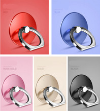 UVR 360 Degree circle Finger Ring Smartphone Phone Stand Holder Mobile Phone holder stand For iPhone iPad huawei all Phone