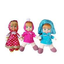 Fashion Russian doll toys Girl doll Stuffed plush Doll Reborn baby toys juguetes Toys for gril Xmas gift No IC(China)