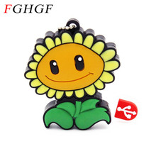 FGHGF price 100% real capacity Sunflower USB Flash Drive Plants Vs Zombies hot sale cartoon 4GB/8GB/16GB/32GB Wholesale(China)