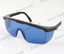 Temp-Red 638nm 650nm 660nm Red laser protection glasses goggles OD4+(China)