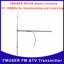 Fmuser DP100 Dipole FM radio antenna  for max 300W fm broadcast transmitter equipment 1/2 wave outdoor Dipole fm antenna