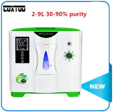 COXTOD Hot Sale 9L Large Flow Home Use Oxgyenating Portable Oxygen Concentrator Generator Free Shipping