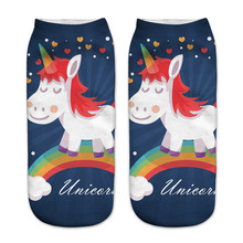 Harajuku Style 3D Print Rainbow Unicorn Women Socks Low Cut Ankle Comfortable Hosiery Medias Calcetines Calzini Chaussure Femme