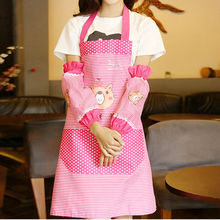 Fashion 2PCS/Set Cartoon Shy Bear Kitchen Long Apron Dress With Sleeve cleaning Cooking accessories for home wholesale