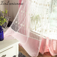2017 New Cotton Stitching Modern Minimalist Small Fresh Wedding Curtains for Living Dining Room Bedroom Finished Special Offer(China)