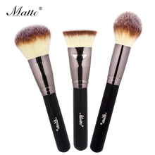 Matto 3pcs Makeup Brushes Set Beauty Cosmetics Powder Blush Foundation Brush for Makeup Contour Make Up Tools Shadow Cream(China)