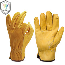 OZERO New Men's Work Gloves Cowhide Driver Security Protection Wear Safety Workers Welding Moto Gloves For Men 0007(China)