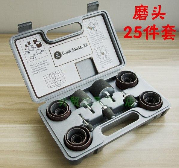 25 PCS Drum Sander Kit With Plastic Case<br>