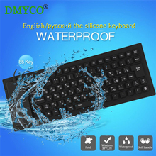 DMYCO 85keys Russian keys Wire USB Interface silicon keyboard Russian layout teclado waterproof keyboard for PC Desktop Laptop