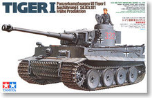 Tamiya assembled Chariot Model 35216 1/35 German TIGERI tiger I type chariot early production type