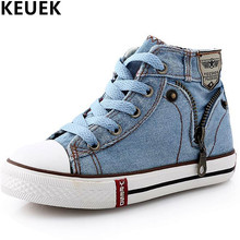 Spring/Autumn Fashion High Help Canvas Shoes Children Flats Breathable Casual Kids Denim Side Zipper Boys Girls Sneakers 04(China)