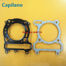 motorcycle cylinder block engine block gasket YP250 for Yamaha 250cc YP 250 engine seal parts