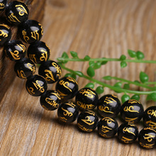 Free Delivery Natural Stone Beads DIY Beads For Jewelry Making Pure Natural Bronzing Black Onyx Beads Wholesale(China)